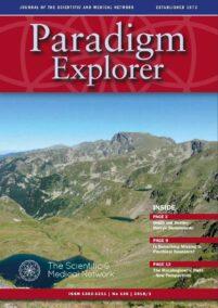 Paradigm Explorer – 126